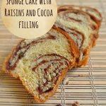 Recipe – Sponge cake with raisins and cocoa filling