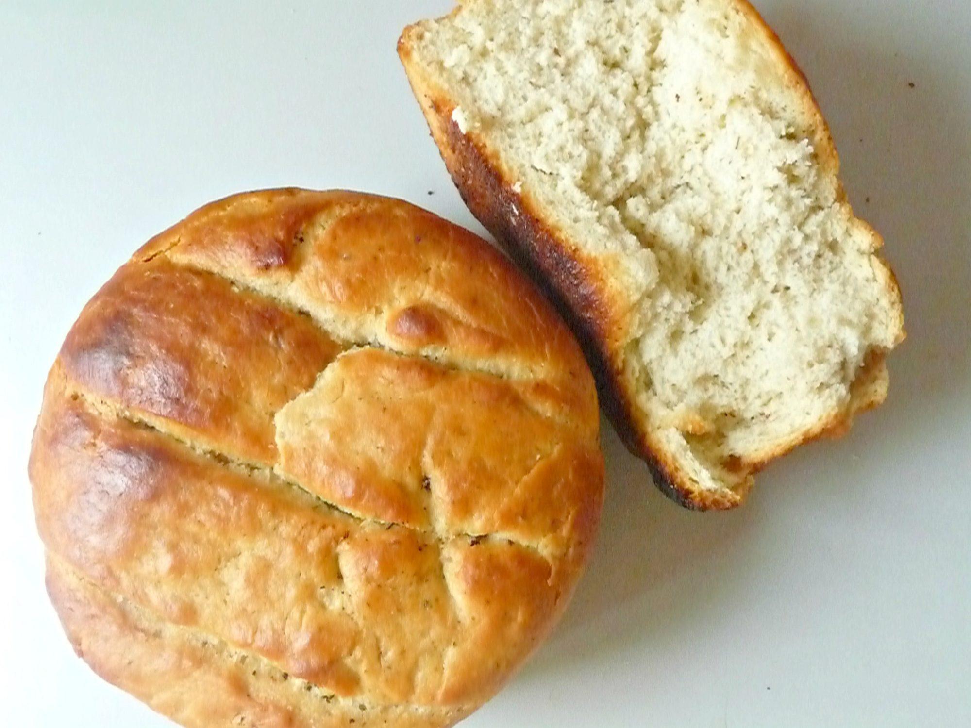 Gluten Free Bread recipe - The Seaman Mom