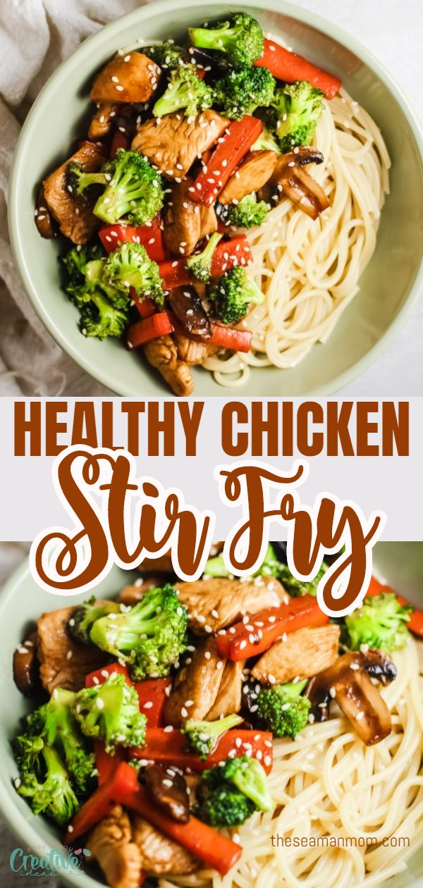 This is the easiest chicken stir fry recipe you'll find and it's much better than takeout! Made with spices, soy sauce and just a bit of brown sugar is the perfect combination of savory and sweet. via @petroneagu