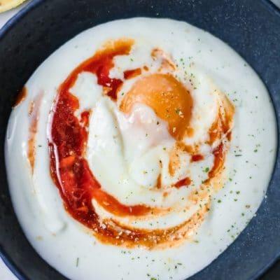 Turkish eggs recipe breakfast idea